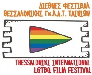 Encore Films | The Thessaloniki International LGBTQ Film Festival
