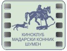 Encore Films | The International Historical Film Festival